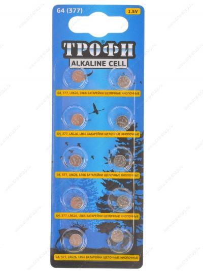 Батарейка Трофи CR 1620-1BL, арт.: 23103